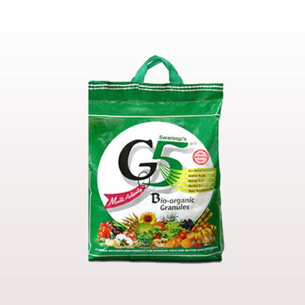 G5 Bio Organic Granules (500gm)