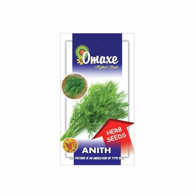 Omaxe Anith Herb Seeds